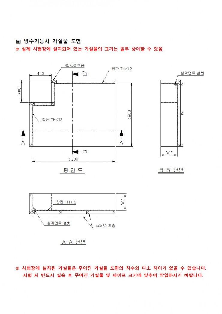 34d49b8f4156ad41f8e03400ac50c3cd_1616374577_81.jpg